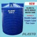 Hdpe Blue Water Storage Tank