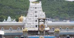 Tirupati Darshanam Ticket Booking Service
