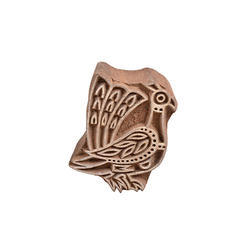 Wooden Peacock Henna Printing Blocks