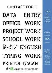 English Typing, English Typing Classes