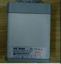 60W LED Rainproof Power Supply