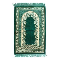 Jaynamaj Prayer Mat for prayer in maszid