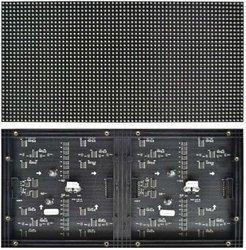 P5 Indoor LED Module