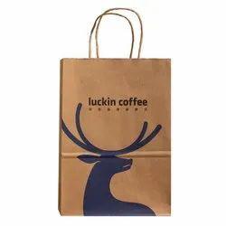 Plain Custom Design Square Bottom Bags, Capacity: 5kg