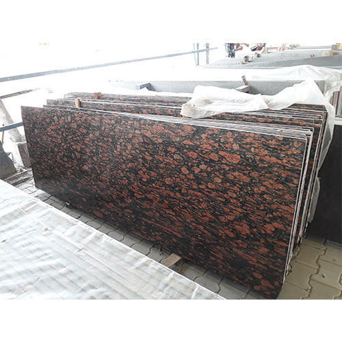 Brazilian Brown Lappato Granite Slab