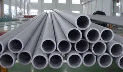 Copper Nickel Alloys Pipes