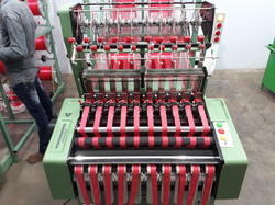 Textile Needle Loom Machine