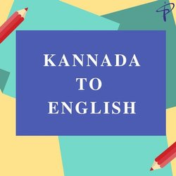 English To Malayalam Translation Services in Kandivali West