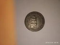 Old Coins in Kolkata, West Bengal   Old Coins Price in Kolkata