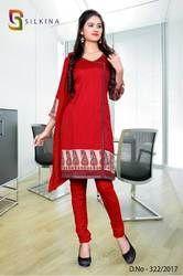 Red and Beige Silk Georgette Uniform Salwar Kameez