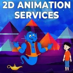1-2 Day MP4 2D Animation Service
