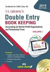 Double Entry Book Keeping book