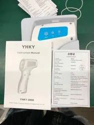 Infrared Thermometer YHKY