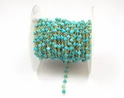 Turquoise Beaded Chain