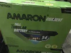 Amaron 150ah