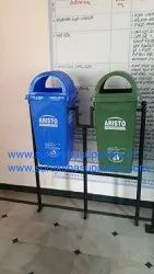Aristo Dustbin Dome lid With Stand 80L