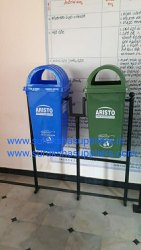 Aristo Dustbin Dome lid With Stand