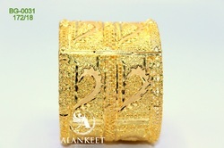Gold Plated Bangal jewelry