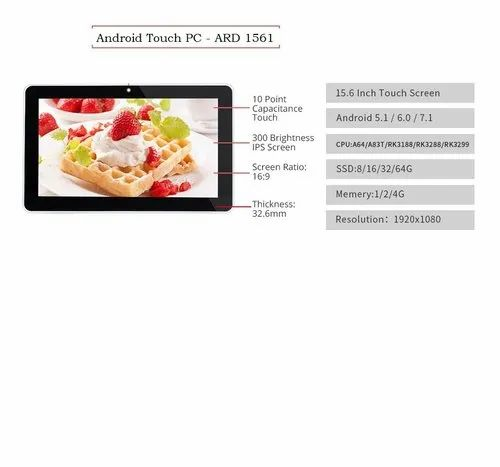 Android Industrial Touch PC, Model Name/Number: ARD-1088, | ID: 2118247212