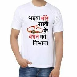 Hosiery Manufacturing T Shirt Printing Services, in Ranchi