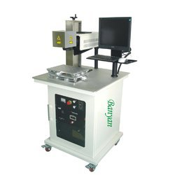 Fiber Laser Marking Machine I-10W/20W