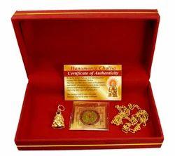 Hanuman Chalisa Locket of Yog Udyog