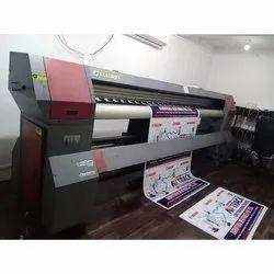 Paper Digital Printing Service, Location: Local Area