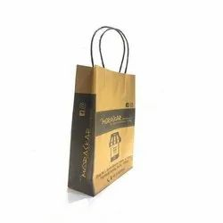Brown Printed Paper Shopping Bag, Capacity: Up To 6 KG