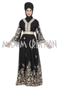 Arabian Party Wear Gown With Unique Design