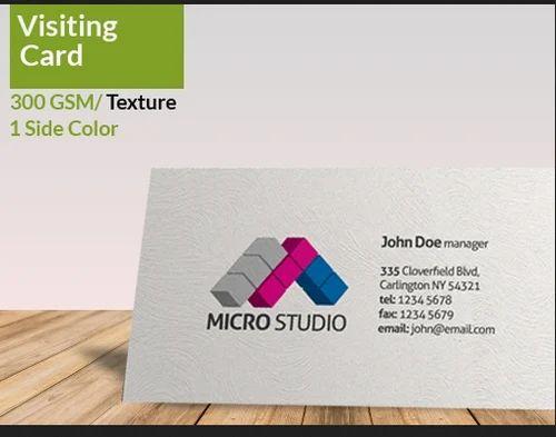 Visiting Cards 300 Gsm Texture Card 1 Side Color Fathers Day Card À¤— À¤° À¤Ÿ À¤— À¤• À¤° À¤¡ Kerala Printing Dot Com Kochi Id 19387283473