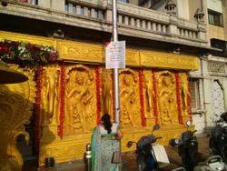 Jain Temple Decoration Gate