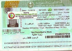 Kuwait Visa Stamping Services in Jadavpur, Kolkata   ID: 15969798448