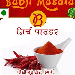 Babji Masala Red Chilli Powder
