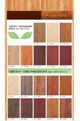 Wooden Flooring LMZ8