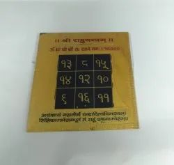 Golden Plated Shree Rahu Yantra