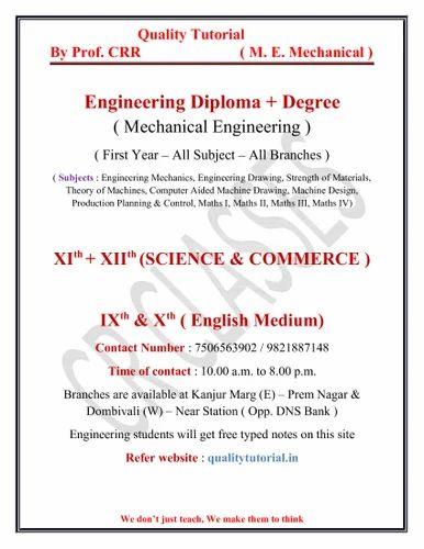 Engineering Classes, कोचिंग क्लासेस in Bhandup