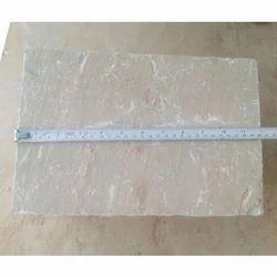 Dholpur Beige Sandstone, For Flooring