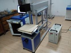 Jeans Laser Marking Machine