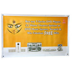Promotional Foam Banner