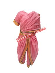 Kids Marathi Girl Costume
