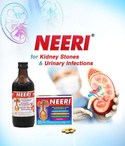 Neeri Syrup And Capsule