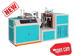 Paper Cup Machine In Open Cam System