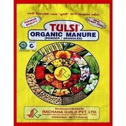 Tulsi Organic Manure, Powder, Pack Size: 50 Kg