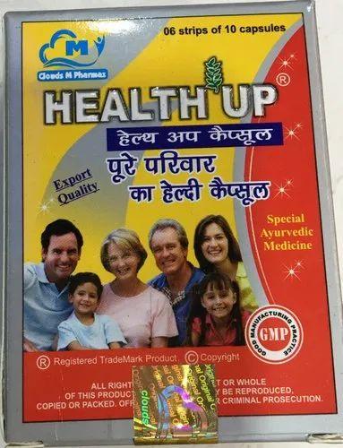 Ayurvedic Herbal Health Up Capsules Packaging Type Box 16 X 10 X 6 Cm Rs 240 Box Id 22400369988