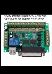 MACH3 Interface Board CNC 5 Axis with Optocoupler for Stepper Motor Driver