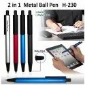2 in 1 Metal Ball Pen H-232