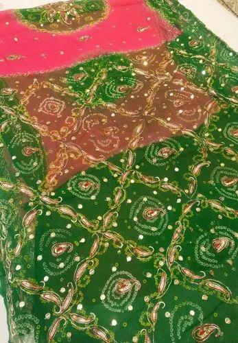 1b2126d5f9 designer saree collection & Designer Kurties Wholesaler from Bikaner