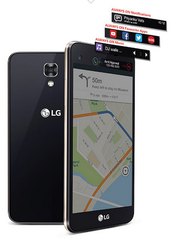 LG X Mobile Phone Screen