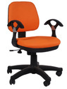 Computer Chair with Handles