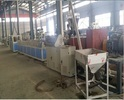 PVC Window and Door Profile Machine Production Line